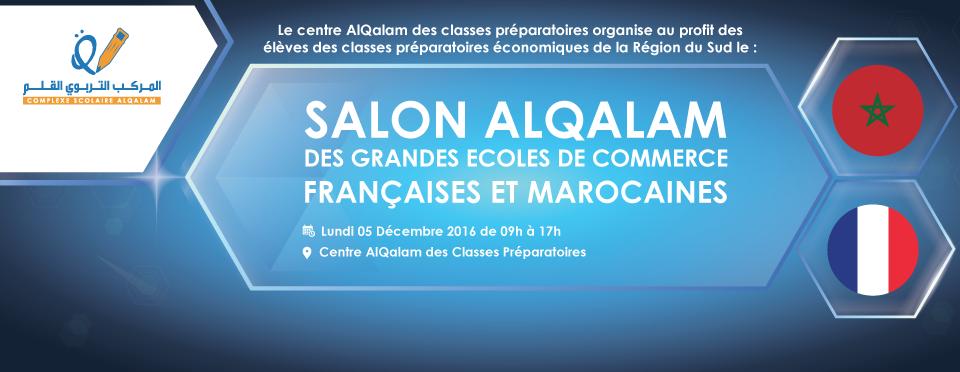 Complexe scolaire al qalam agadir for Salon des ecoles de commerce